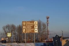 Въезд в поселок со стороны Ильичево