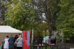 площадка-Welkom-центра